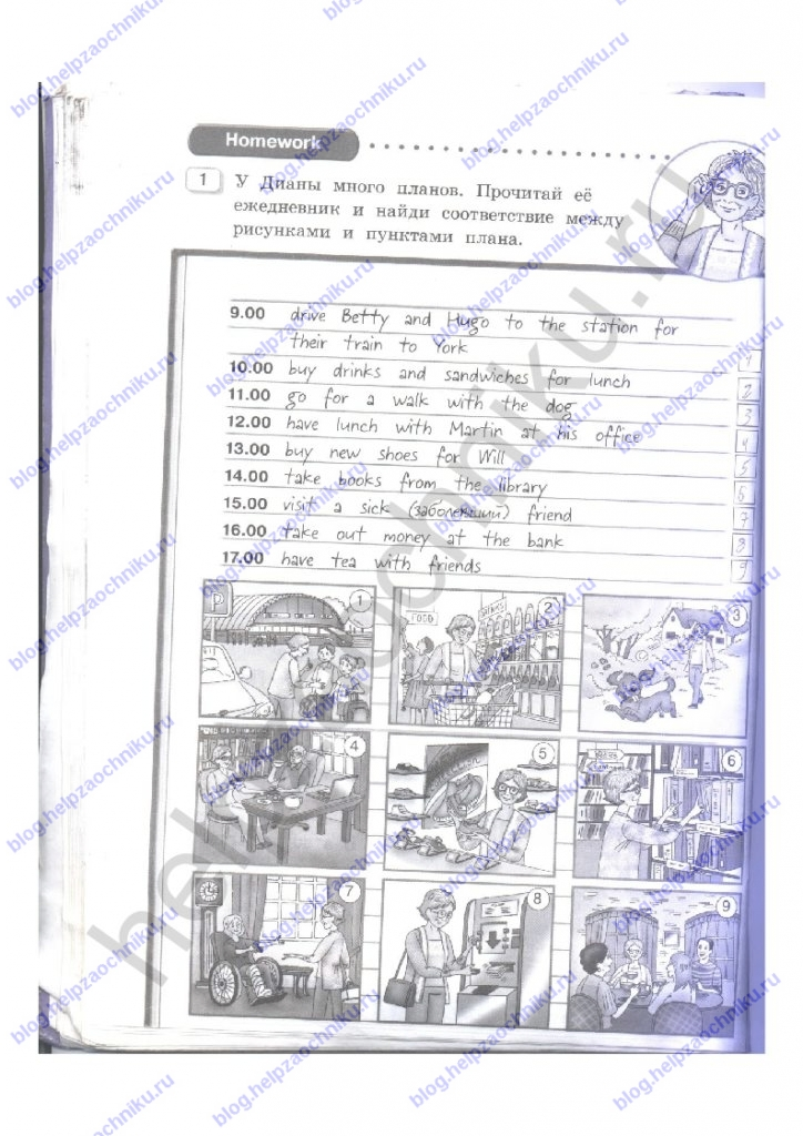 Решебник, ГДЗ по английскому языку 3 класс Кауфман рабочая тетрадь 2 часть стр.42
