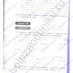Решебник, ГДЗ по английскому языку 3 класс Кауфман рабочая тетрадь 2 часть стр.44