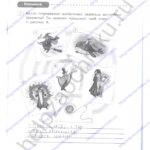 Решебник, ГДЗ по английскому языку 3 класс Кауфман рабочая тетрадь 2 часть стр.45