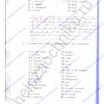 Решебник, ГДЗ по английскому языку 3 класс Кауфман рабочая тетрадь 2 часть стр.48