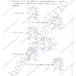 Решебник, ГДЗ по английскому языку 3 класс Кауфман рабочая тетрадь 2 часть стр.5