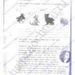 Решебник, ГДЗ по английскому языку 3 класс Кауфман рабочая тетрадь 2 часть стр.50