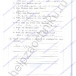 Решебник, ГДЗ по английскому языку 3 класс Кауфман рабочая тетрадь 2 часть стр.51