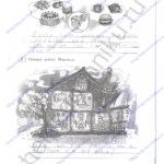 Решебник, ГДЗ по английскому языку 3 класс Кауфман рабочая тетрадь 2 часть стр.53