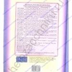 Решебник, ГДЗ по английскому языку 3 класс Кауфман рабочая тетрадь 2 часть стр.57