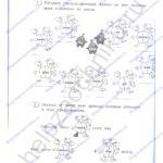 Решебник, ГДЗ по английскому языку 3 класс Кауфман рабочая тетрадь 2 часть стр.8