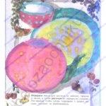 Решебник, ГДЗ по Изобразительному искусству. 3 класс. Твоя мастерская. Рабочая тетрадь. Горяева Н. А. стр.9