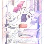 Решебник, ГДЗ по Изобразительному искусству. 3 класс. Твоя мастерская. Рабочая тетрадь. Горяева Н. А. стр.11