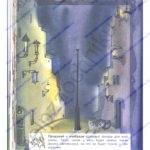 Решебник, ГДЗ по Изобразительному искусству. 3 класс. Твоя мастерская. Рабочая тетрадь. Горяева Н. А. стр.22