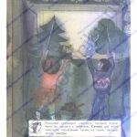 Решебник, ГДЗ по Изобразительному искусству. 3 класс. Твоя мастерская. Рабочая тетрадь. Горяева Н. А. стр.31