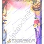 Решебник, ГДЗ по Изобразительному искусству. 3 класс. Твоя мастерская. Рабочая тетрадь. Горяева Н. А. стр.42