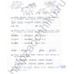 тетрадь по письму 1 класс нечаева булычева решебник ответы 4 часть стр.15