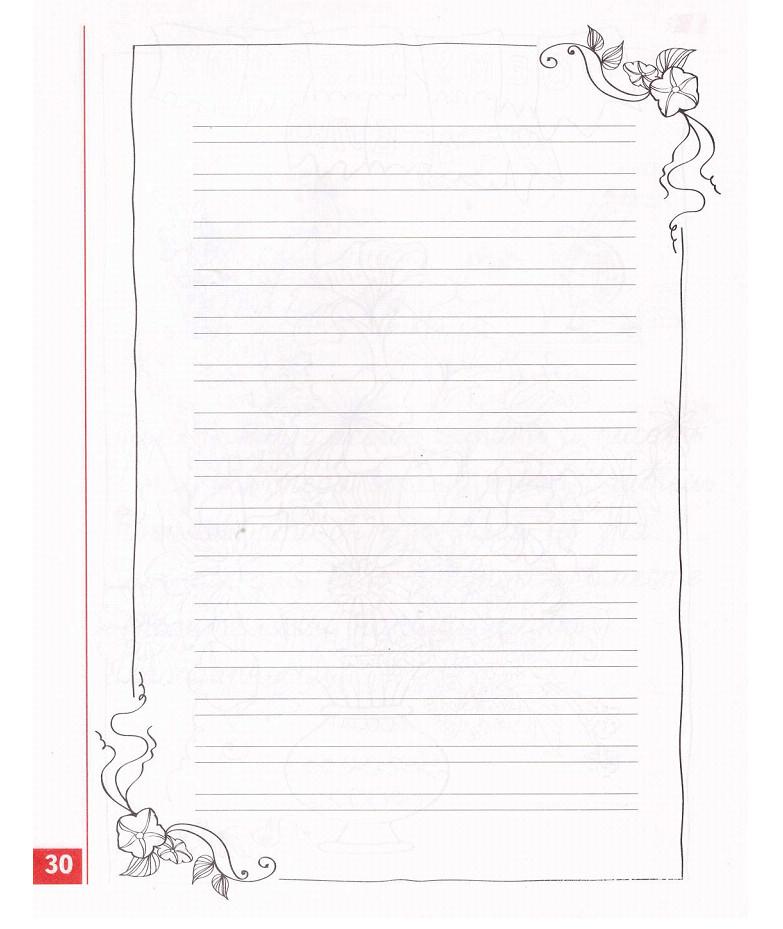 тетрадь по письму 1 класс нечаева булычева решебник ответы 4 часть стр.30