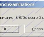 для поля Курс ввести условие на значение: >0,