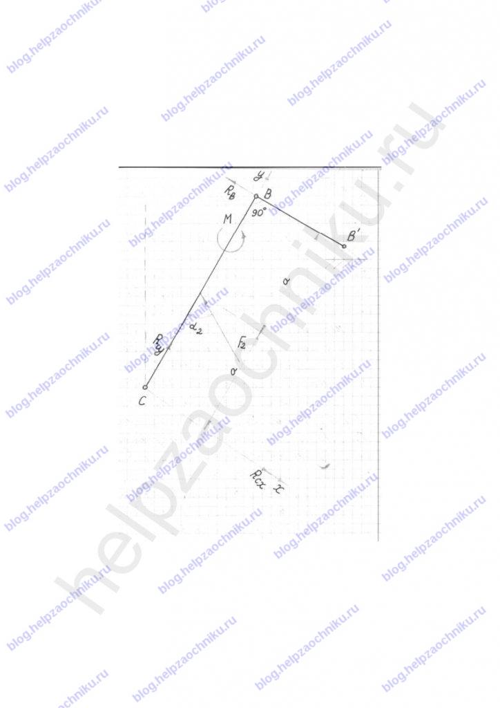 Для полученной плоской системы сил составляем три - уравнения равновесия: