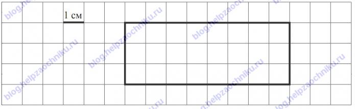На клетчатом поле со стороной клетки 1 см изображён прямоугольник.