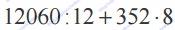 Впр 2017 11 вариант 7 задание