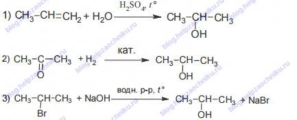 Впр по химии 11 класс демоверсия с ответами задание 14