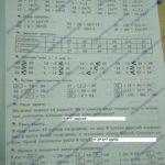 ГДЗ Математика 2 класс Кузнецова (тренировочные примеры по математике) стр.9