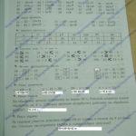 ГДЗ Математика 2 класс Кузнецова (тренировочные примеры по математике) стр.11
