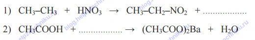 Впр по химии 11 класс вариант 2 с ответами задание 12