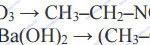 Впр по химии 11 класс вариант 2 с ответами задание 12 ответ