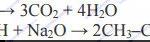 Впр по химии 11 класс вариант 3 с ответами задание 12 ответ