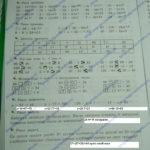 ГДЗ Математика 2 класс Кузнецова (тренировочные примеры по математике) стр.12