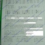 ГДЗ Математика 2 класс Кузнецова (тренировочные примеры по математике) стр.14