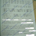 ГДЗ Математика 2 класс Кузнецова (тренировочные примеры по математике) стр.15