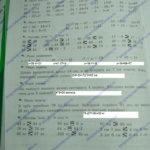 ГДЗ Математика 2 класс Кузнецова (тренировочные примеры по математике) стр.16