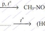 Впр по химии 11 класс вариант 1 с ответами задание 12