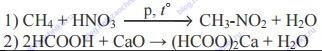 Впр по химии 11 класс вариант 1 с ответами задание 12 ответ