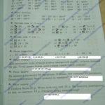 ГДЗ Математика 2 класс Кузнецова (тренировочные примеры по математике) стр.21