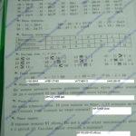 ГДЗ Математика 2 класс Кузнецова (тренировочные примеры по математике) стр.22