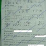 ГДЗ Математика 2 класс Кузнецова (тренировочные примеры по математике) стр.24
