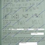 ГДЗ Математика 2 класс Кузнецова (тренировочные примеры по математике) стр.28