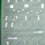 ГДЗ Математика 2 класс Кузнецова (тренировочные примеры по математике) стр.2