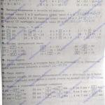 ГДЗ Математика 2 класс Кузнецова (тренировочные примеры по математике) стр.4