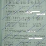 ГДЗ Математика 2 класс Кузнецова (тренировочные примеры по математике) стр.7