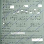 ГДЗ Математика 2 класс Кузнецова (тренировочные примеры по математике) стр.8