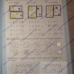 петерсон 1 класс 1 часть рабочая тетрадь ответы, гдз решебник по математике 1 класс петерсон 1 часть ответы 2017-2018 стр.23