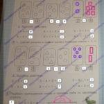 петерсон 1 класс 1 часть рабочая тетрадь ответы, гдз решебник по математике 1 класс петерсон 1 часть ответы 2017-2018 стр.52