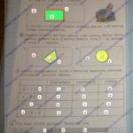 петерсон 1 класс 1 часть рабочая тетрадь ответы, гдз решебник по математике 1 класс петерсон 1 часть ответы 2017-2018 стр.62